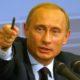 Vladimir Putin Picture