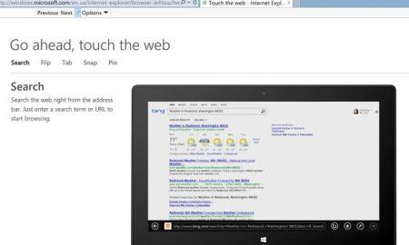 Internet Explorer Brand