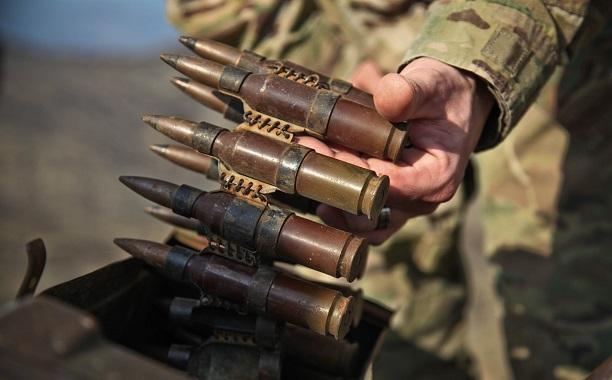 Afghan Ammo